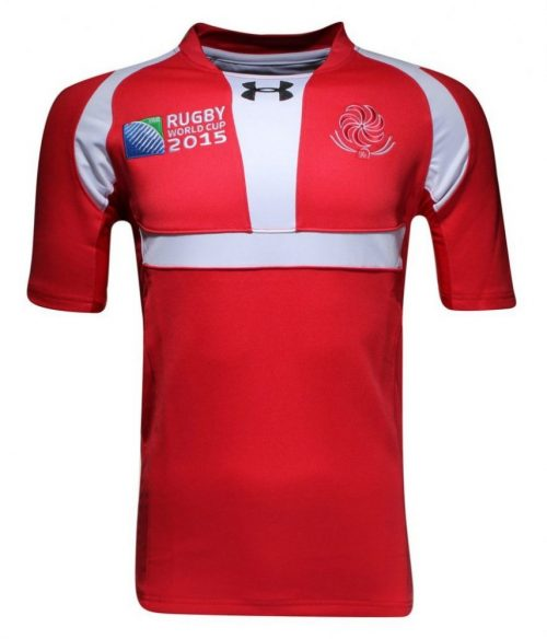 Camiseta alternativa Georgia Rugby Under Armour Rugby World Cup 2015